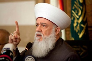 Religious Leaders Present Islamic Declaration Adding Pressure On Government