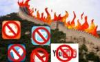 China's Plus Minus On Internet